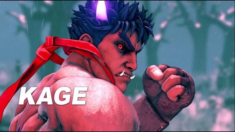 Street Fighter V: Arcade Edition - Kage Reveal Trailer