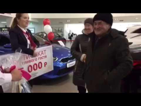 Счастливый гость автоцентра Серебряный Саквояж