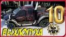 Тюнинг игрушечная машинка Dodge Ram/Выхлопная труба/День 10