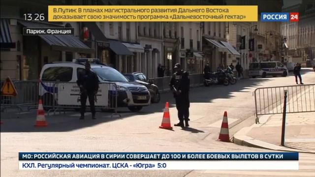 Новости на Россия 24 • Громкий хлопок в парижском метро едва не вызвал панику