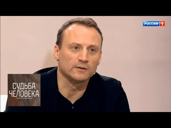Анатолий Белый мастерская В А Сафронова Судьба человека с Борисом Корчевниковым