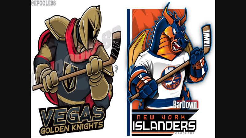 Vegas Golden Knights 🆚 New York Islanders