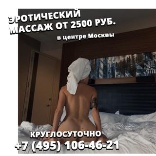 Секс Зрелые Казань Вк