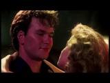Патрик Суэйзи и Дженнифер Грей в финальной песне из кф