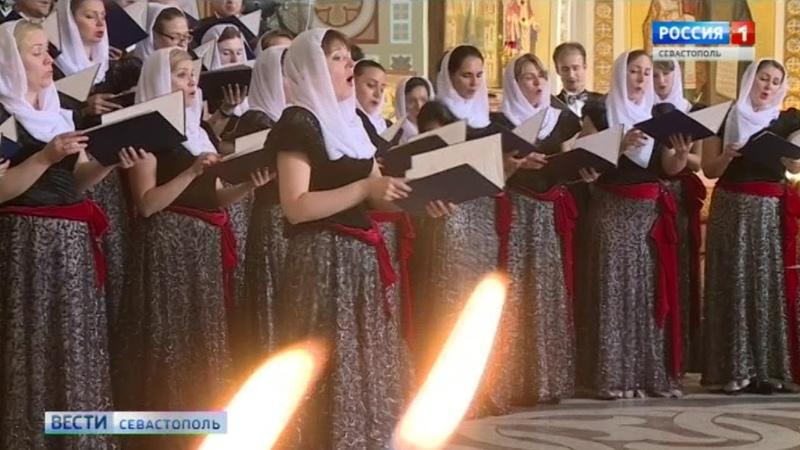Юбилей тур капеллы им. Юрлова начался с Севастополя