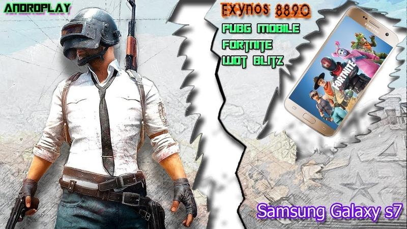Samsung Galaxy s7 в 2018 году || PUBG || Fortnite || Wot Blitz Печать на 3д принтере