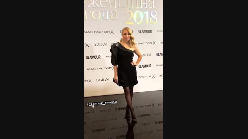 сторис видео instagram Инны маликовой