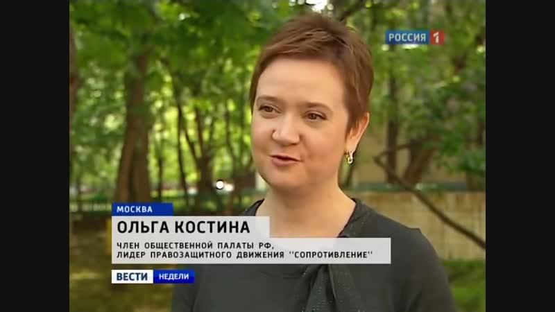 Вести недели (Россия-1,13.05.2012)