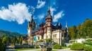 Картинка архитектура Замок Пелеш под красивым голубым небом Румыния