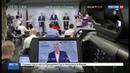 Новости на Россия 24 Стрельба в немецкой больнице выстрел отчаяния а не мести