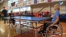 Стартовали Всероссийские соревнования по настольному теннису среди спортсменов инвалидов