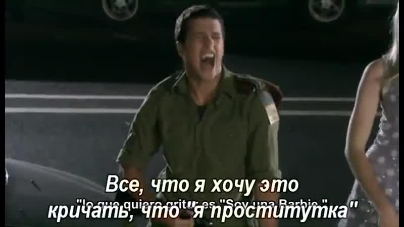 Всегда одна мечта / Мэри Лу / Mary Lou / Tamid oto halom / Tamid oto chalom (3-ий эпизод)