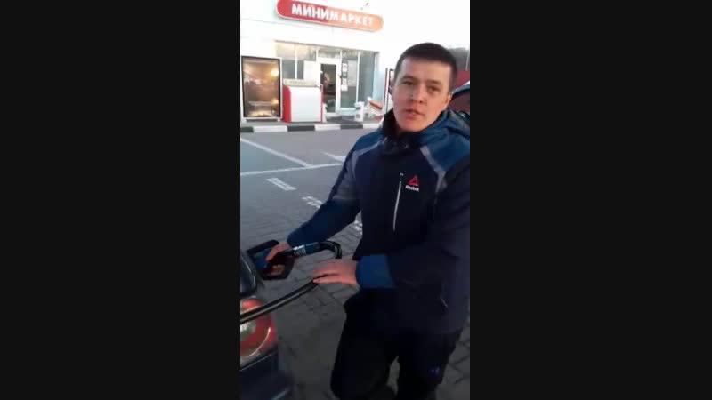 Клиент центра У Виталия на Пост Кривце выиграл топливо бесплатно