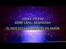 Yaakov Shwekey El Santo Bendito Sea nos llama en amor