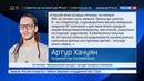 Новости на Россия 24 • Лучше мы, чем ФСБ частники предложили святое шпионство за детьми