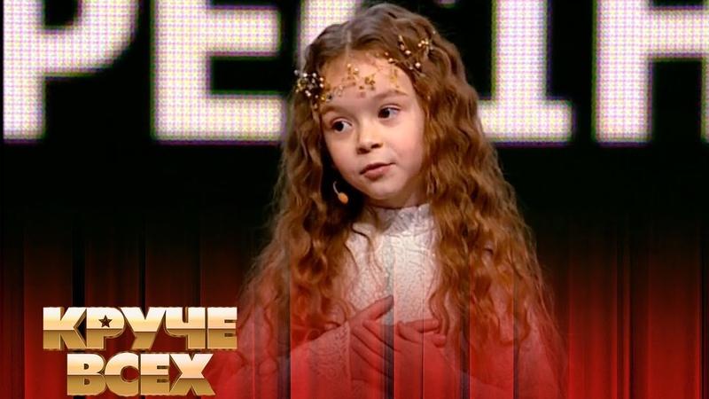 Юный эрудит 6-летняя Рената Кравчук | Круче всех!