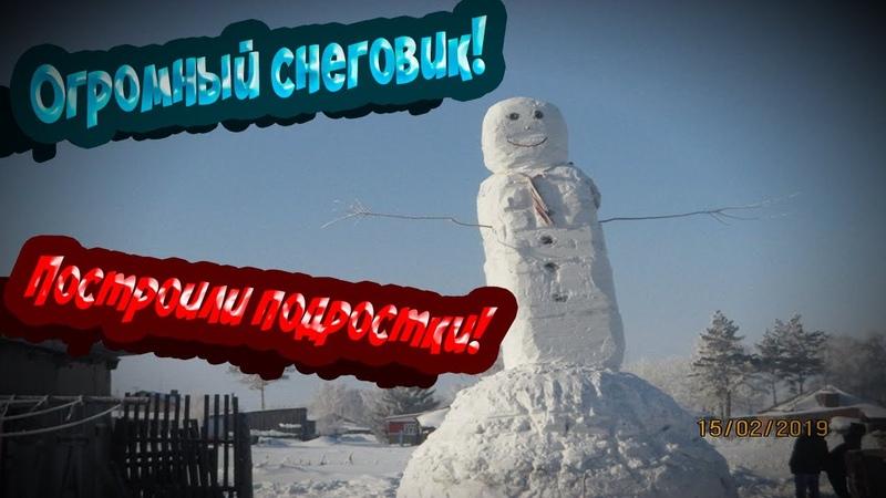Подростки построили огромного снеговика 100КЗАСНЕГОВИКА SLIVKISHOW