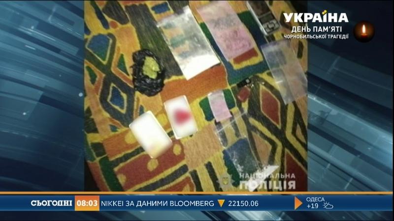 Банда поліцейських наркоторговців орудувала на Київщині, Житомирщині та Хмельниччині