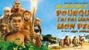 Эволюция Il più grande uomo scimmia del Pleistocene 2015