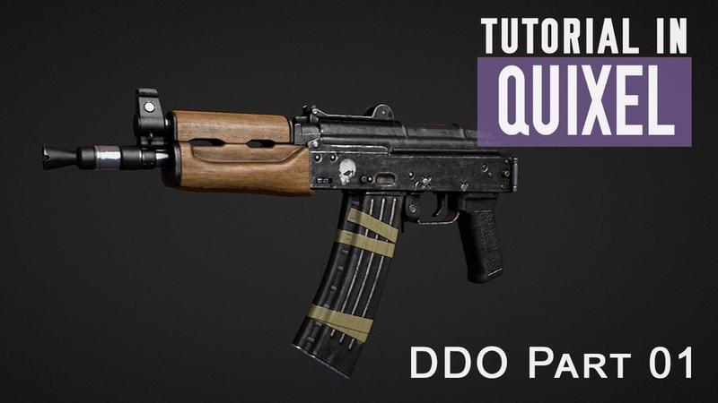 DDO 01 - Setup
