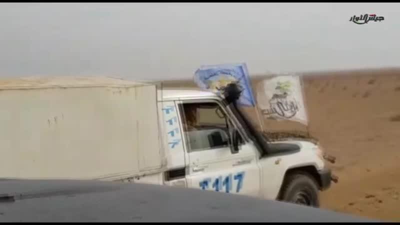 29.11.18 - прибытие Джейш ас-Сувар СДС на позиции у анклава Хаджин