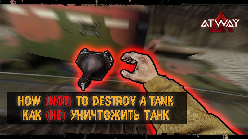 Heroes Generals. How (not) to Destroy a Tank