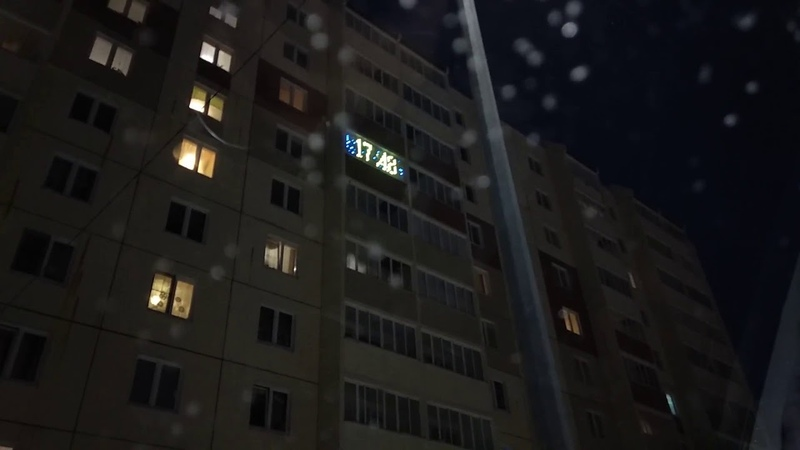 Гирлянда на балконе, Омск Balcony christmas lights