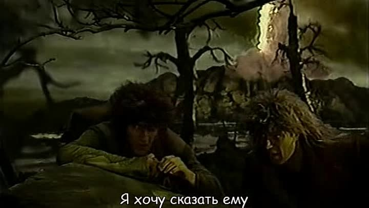 Хоббиты. Серия 7. Мордор