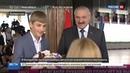 Новости на Россия 24 • ЦИК Белоруссии: выборы проходят спокойно