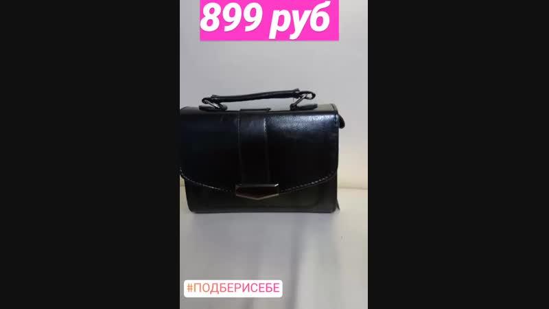 Лакированная чёрная сумка