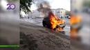 В Кургане на улице Невежина сгорел элитный автомобиль