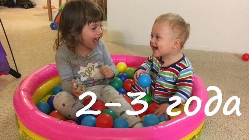 Чем заняться с ребенком дома? 8 Простых и интересных игр