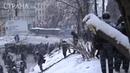 Момент убийства Жизневского в январе 2014 года на Грушевского. Эксклюзив Страны | Страна ua