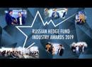 Moscow Hedge Fund Alternatives Week 2019