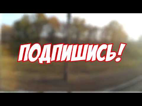 Зацепинг Закрытее осеннего сезона ЗЦПЧ 2018 Trainsurfing in Ukraine and Russia