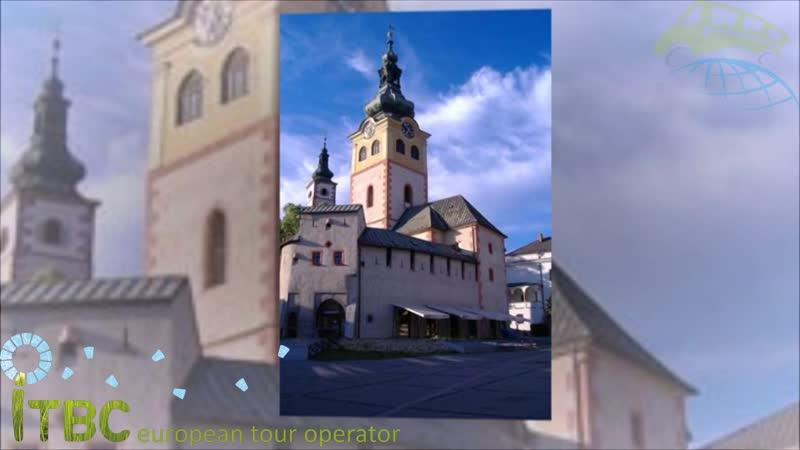 Банска Быстрица, Словакия