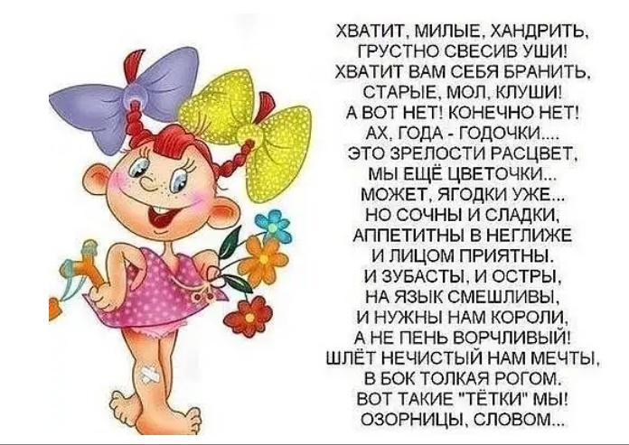 https://pp.userapi.com/c851524/v851524139/d70b8/oSkVUb5qIbU.jpg
