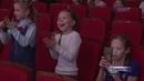 Для деток «с повышенными потребностями» в Бердске состоялся благотворительный концерт