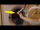 Я насыпал чёрного перца в стиральную машинку. Ты удивишься, что произошло!