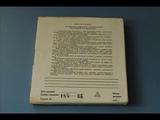 Группа Круг - 1983 - Позади крутой поворот - (Магнитоальбом)