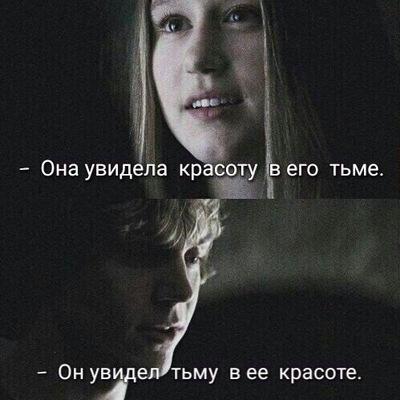 Яна Крестовоздвиженская