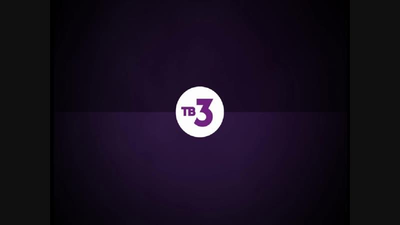 Траурная заставка (ТВ-3, 01.11.2015-31.08.2018)