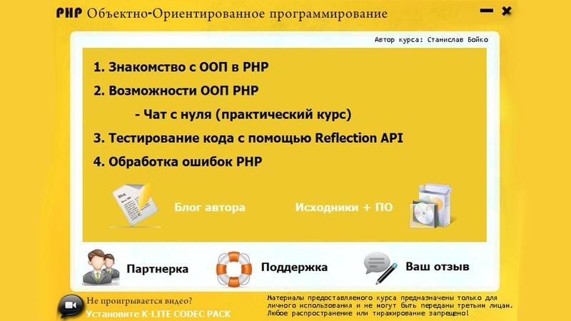 05 Передача параметров конструктору » Freewka.com - Смотреть онлайн в хорощем качестве