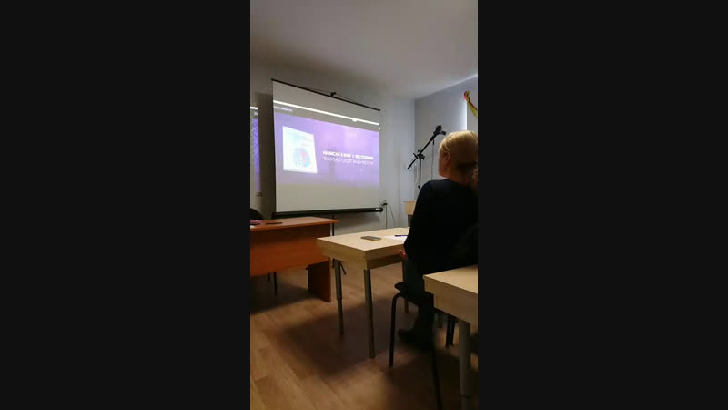 Прямая трансляция по онлайн тренингу по ПРЕДНАЗНАЧЕНИЮ