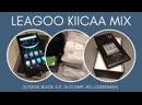 LEAGOO KIICAA MIX 3/32GB, BLACK, 5,5, 132\13MP, 4G, LG3000MAH