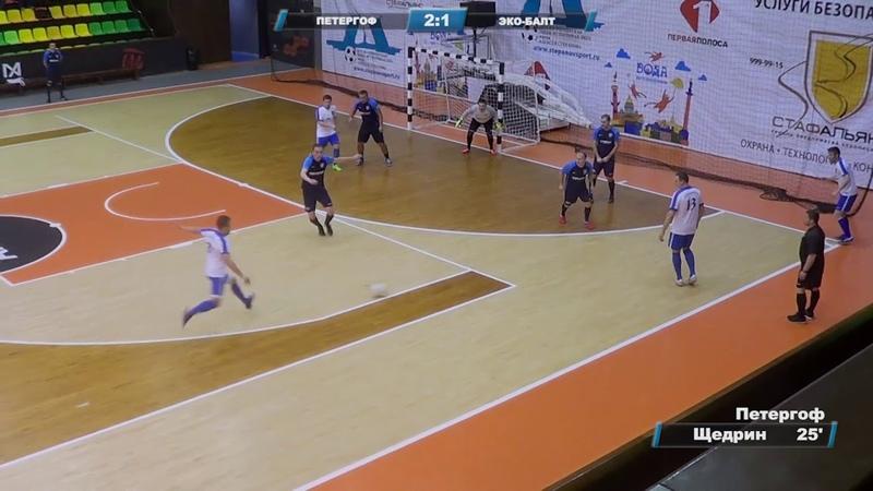 Чемпионат среди ветеранов. Петергоф - ЭКО-Балт 4:4 (видеообзор)
