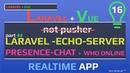 Laravel echo server - Presence Channel   Кто в чате?   joining and leaving   part 4