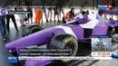 Новости на Россия 24 • Формула-1. Даниил Квят стал восьмым на третьей практике в Баку