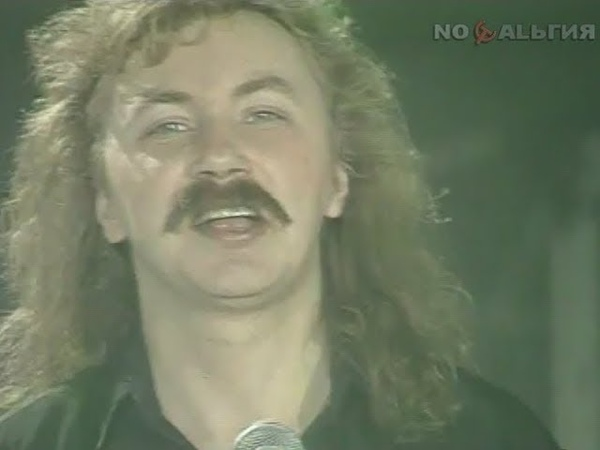 Игорь Николаев и Наташа Королёва — Такси, такси (1992)