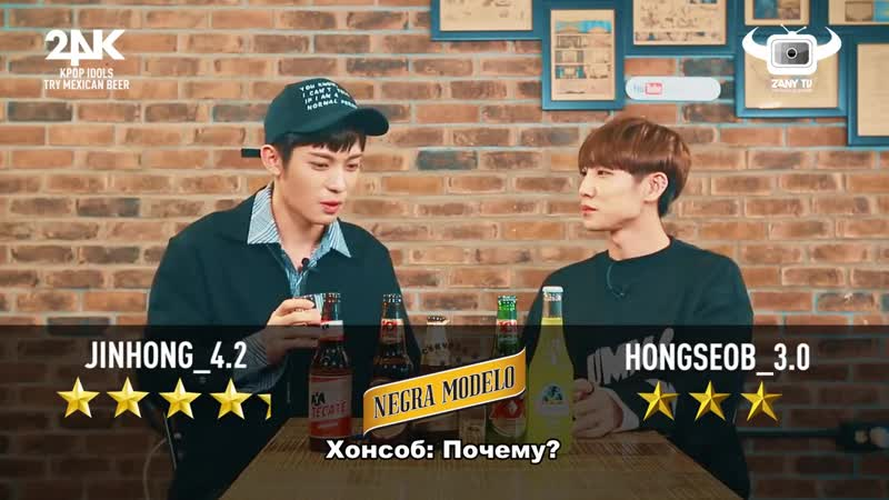 24K trying mexican beers (рус. саб)